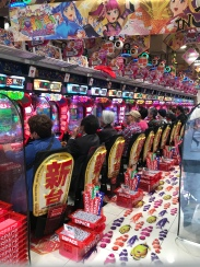 The Japanese take their gaming very seriously.